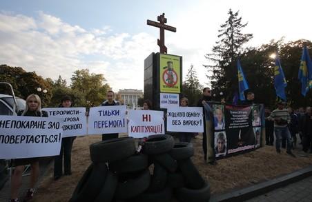 Жодного обміну для терористів: У Харкові активісти вийшли на пікет (ФОТО)
