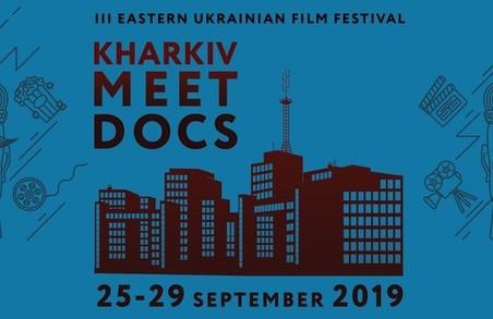 Кінофестиваль  Kharkiv MeetDocs оголосив переможців