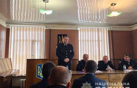 У Люботинському відділенні поліції новий керівник
