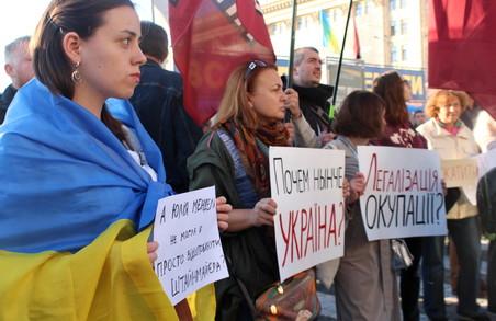 Як харків'яни протестували проти «Формули Штайнмаєра»