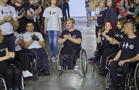 На «Kharkiv Fashion» дебютує інклюзивне модельне агентство