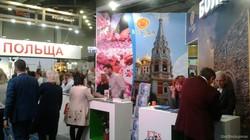 Харківську область представили на міжнародній туристичній виставці «Україна – UITM 2019»