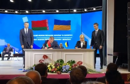 Угода між Харківською та Могилівською областями. Акцент будемо робити на сильних сторонах регіонів - Світлична
