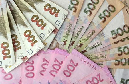 З початку року до Харківського обласного бюджету надійшло понад 10 млрд грн