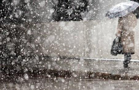 На сьогодні в Харкові обіцяють дощ з мокрим снігом