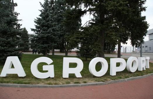 На Харківщині стартує виставка AGROPORT East Kharkiv 2019