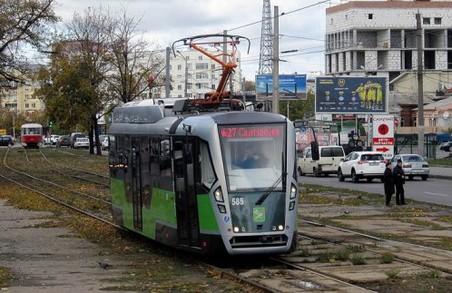Деякі трамваї курсують Харковом по іншим маршрутам