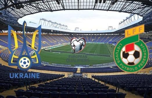 Сьогодні в Харкові відбудеться матч між збірними України та Литви