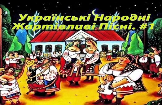 Харків'ян запрошують на лекцію про особливості українського гумору