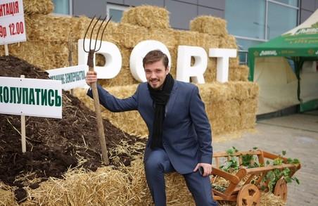 Трансформуємося: Агропорт переформатується в українські агротехнопарки (ФОТО)