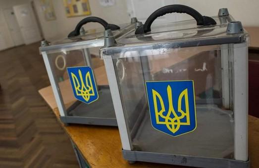 ЦВК призначила вибори в чотирьох ОТГ Харківщини - ОПОРА