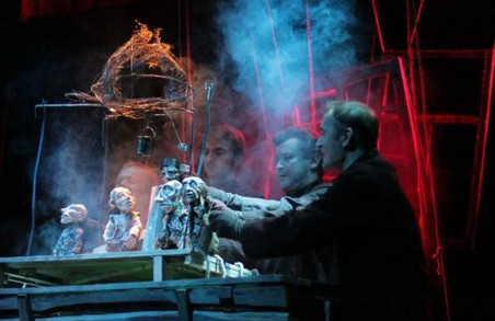 Харківський театр ляльок одержав Гран-прі міжнародного фестивалю