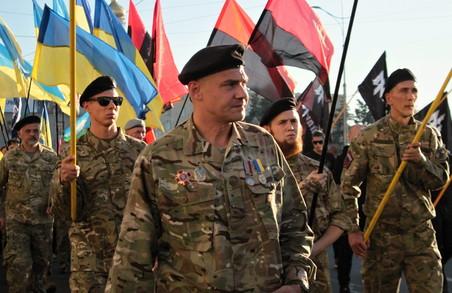 В Харкові пройшов марш «Ні капітуляції»