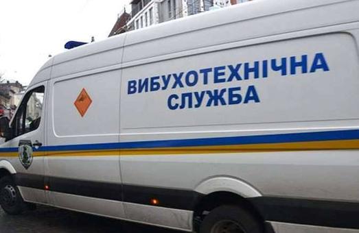 В Харкові заявили про замінування п'яти вишів