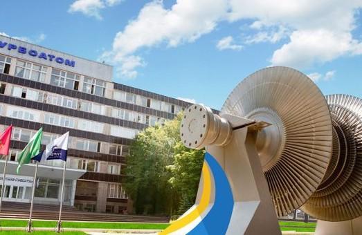 В Харкові перейменовано одну із станцій метро