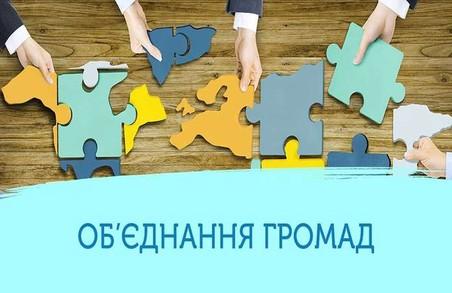 У 2019 році на Харківщині з'явилося 5 нових об'єднаних територіальних громад - ХОДА