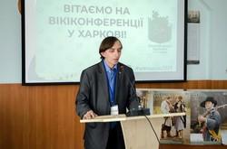 Харків. Вікіконференція. Автор Star61