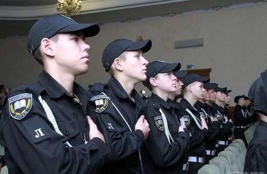 Вихованці харківського ліцею «Правоохоронець» склали присягу (ФОТО)