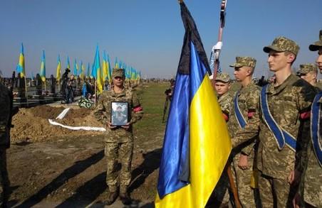 У Харкові попрощалися із загиблим на Донбасі Юрієм Громовичем (ФОТО)