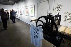У Харкові відкрили перший в Україні музей еко-плакату «4-й Блок» з анімацією та доповненою реальністю