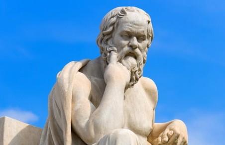 У Харкові обговорять філософію Сократа через призму сучасності