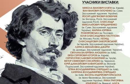 Харків'янам покажуть виставку-підсумок рєпінського пленеру