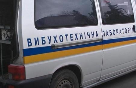 В Харкові заявили про замінування залізничного вокзалу
