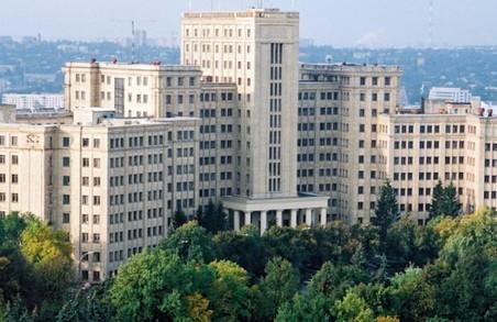 В харківському університеті пройде День відкритих дверей