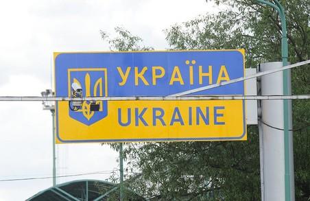 Харківські поліцейські видворили громадянина Росії за кордон