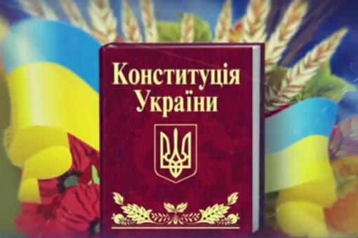 Небезпечне народовладдя. Які ризики несуть зміни до Конституції Президента Зеленського?