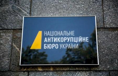 Суд взяв під варту директора Гутянського лісгоспу з можливістю вийти під заставу майже у 5 мільйонів