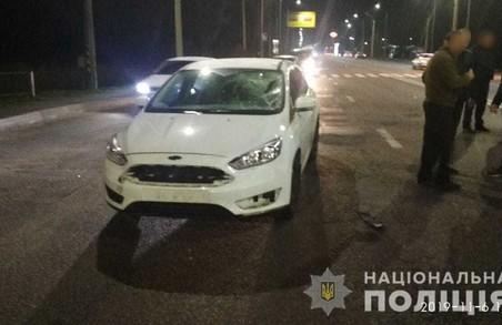 У Харкові жінка загинула під колесами іномарки (ФОТО)