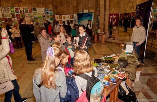 У Харкові відбувся обласний форум «Діти єднають Україну»