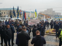 Нового очільника ОДА Харківщина зустріла пікетом (ФОТО)