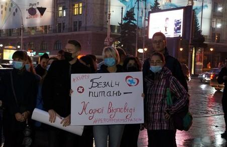 «Жодної відповіді» - під ХОДА черговий пікет: студенти-медики у масках (ФОТО)