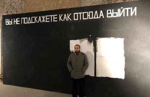 Харків'ян запрошують на лекцію про II бієнале молодого мистецтва, що пройшла у Харкові