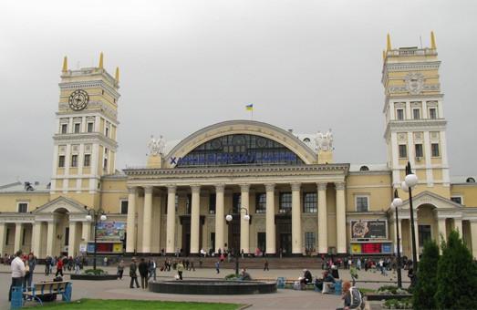 Харьківський вокзал та привокзальну площу здадуть у приватну оренду