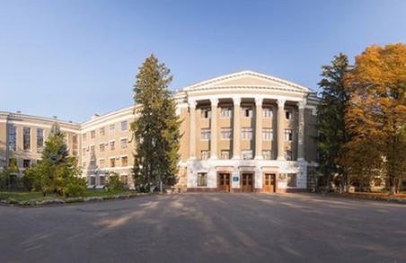 Два харківських університети відкриють свої двері