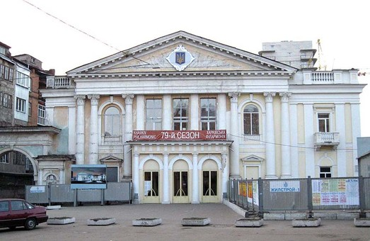«Говорить Харків!»: Світлична креативно привітала працівників радіо, телебачення та зв'язку з професійним святом