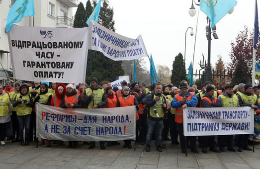 Лозівські залізничники вимагають у Зеленського відставки голови правління «Укрзалізниці»