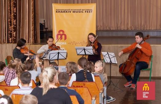 Класика цікаво та інтерактивно: у Харкові стартував музичний проект «Класика для молоді»