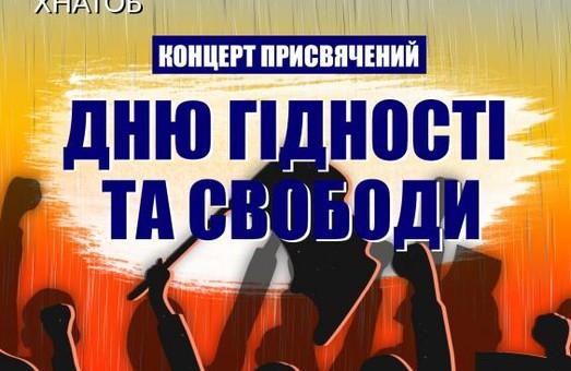 В оперному театрі пройде концерт до Дня гідності та свободи