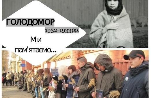 «Ми пам'ятаємо і їм нагадаємо». Харків'яни вийдуть на пікет під консульство РФ