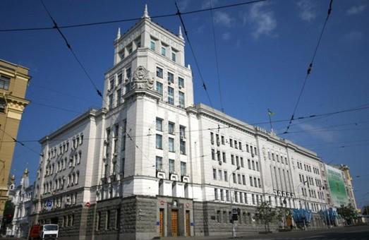 Названі прізвища депутатів-прогульників Харківської міськради