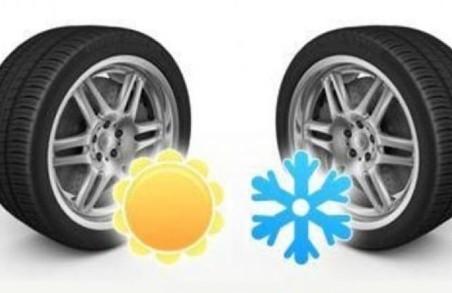 На Харківщині очікується сніг: водіям нагадали про необхідності змінити шини на зимові