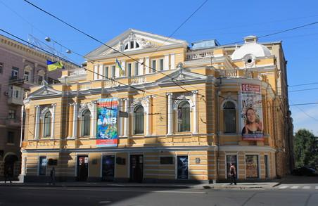 На Харківщині проводять інвентаризацію об'єктів культурної спадщини
