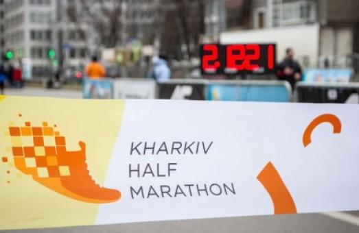 Відкрита реєстрація на харківські марафон і напівмарафон