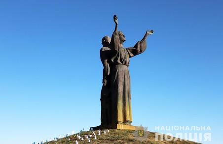 На Харківщині вшанували пам'ять жертв Голодомору (ФОТО)