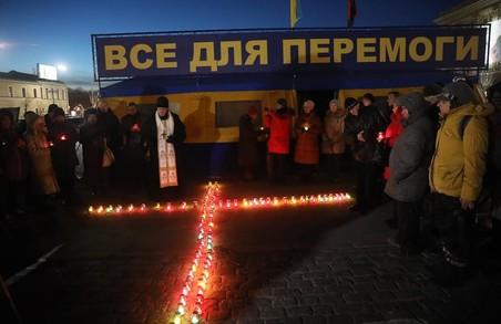 Нове керівництво ХОДА проігнорувало акцію «Запали свічку» (ФОТО)