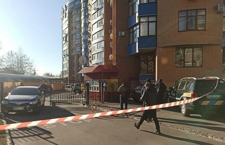 У центрі Харкова пролунав вибух: по області введена поліцейська операція «Перехоплення» (ФОТО)